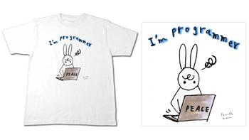 Tシャツデザイン I'm programmer