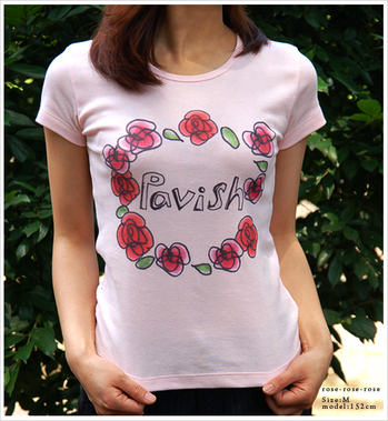 rose-rose-rose Tシャツ デザイン