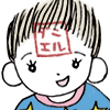 おさる ダニエル サル イラスト キャラクター マンガ キャラクター ゆるキャラ 登場人物 赤ちゃん