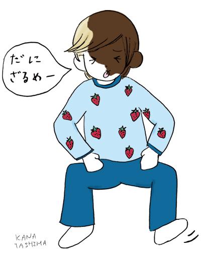 さる ダニエル バレンタイン チョコ けんちゃん