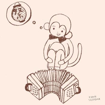 さる ダニエル 女性に人気 キャラクター ゆるキャラ バンドネオン 月謝袋 楽器