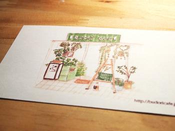 bdori_card2.jpg