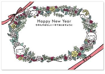 2014年、羊年賀状をデザインしました
