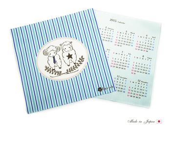 Rakupuri様コラボ 2015年限定カレンダークロス(Blue)