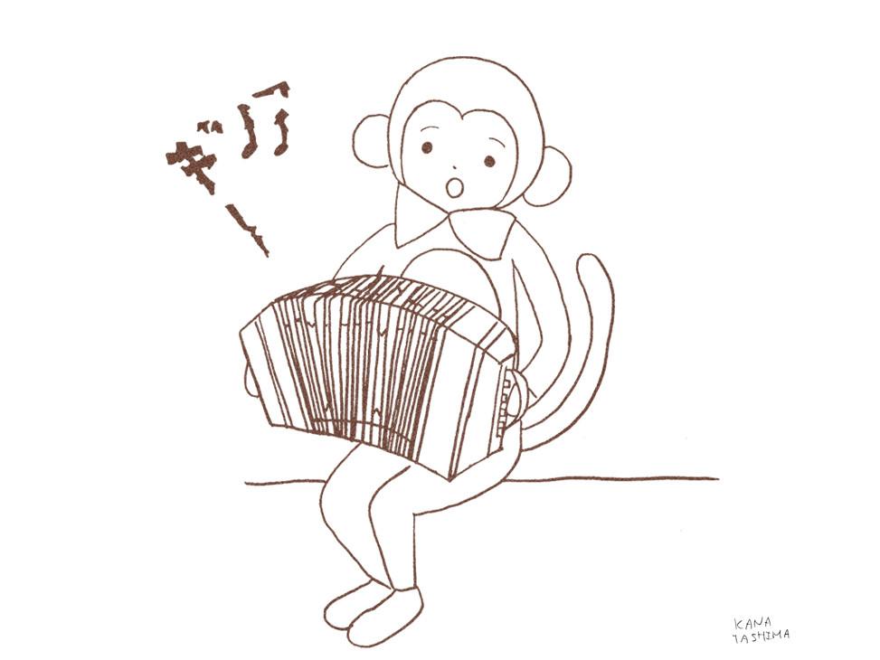 【バンドネオンとの出会い4】ギーって何?