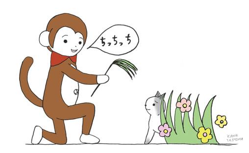 【たまきゅーを手なずける01】出会いは偶然に★