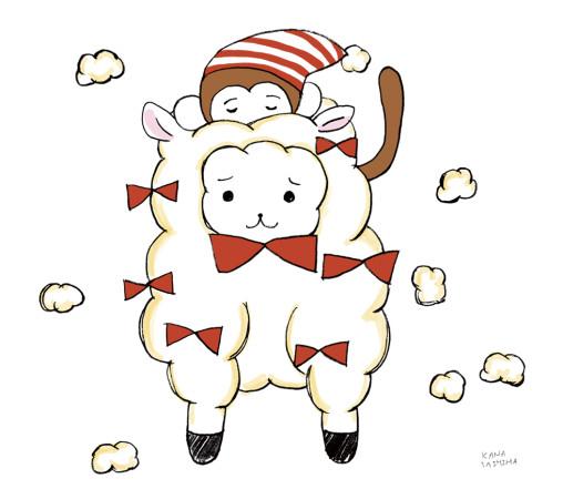 来年の干支、羊さんのお世話になっているダニエル