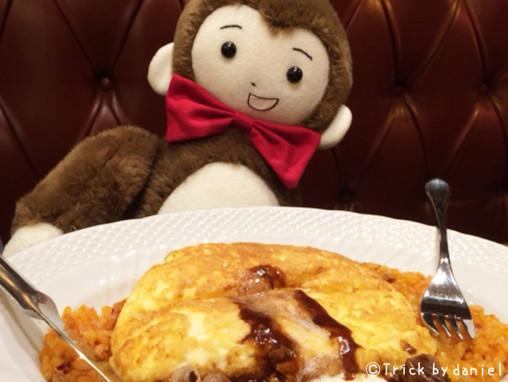 星乃珈琲店さんのオムライスを食べるさるのダニエル