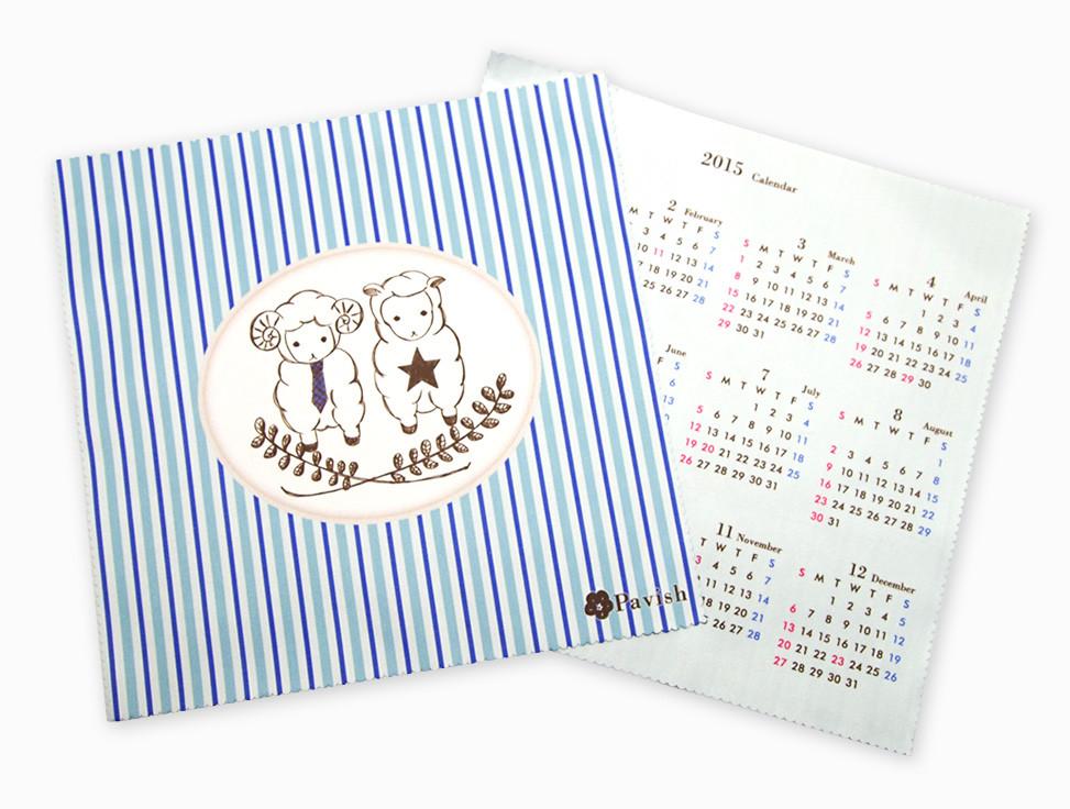 楽プリ様コラボ カレンダークロス デザイン