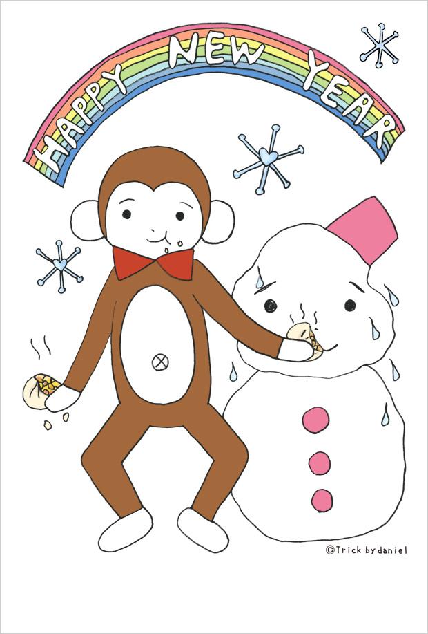 さるのダニエル 年賀状デザインプレゼント 雪だるまに肉まんを食べさせて、雪だるまが溶けているデザイン