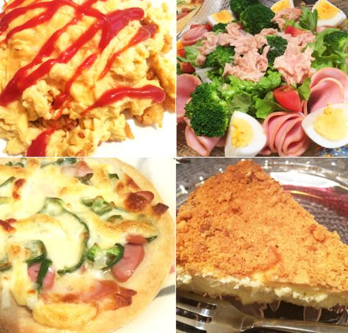 さるちゃんの料理