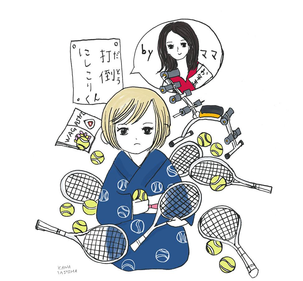 【けんちゃんの運命5】お年玉をすべてテニス用品を買うのに使われたけんちゃん【Trick by daniel】