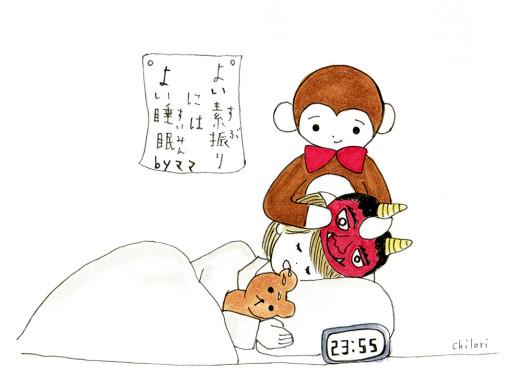 さるのダニエルとけんちゃんの節分【Trick by daniel】