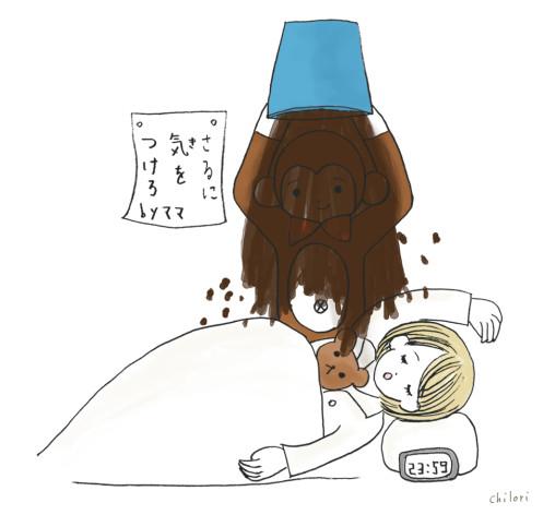 ダニエルのゆがんだ愛情【2016年バレンタイン】