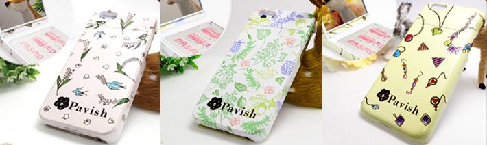 Pavish Pattern ミラー付きiPhoneケース