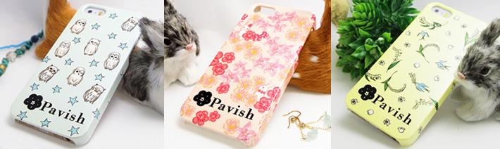 Pavish Pattern iPhoneケース