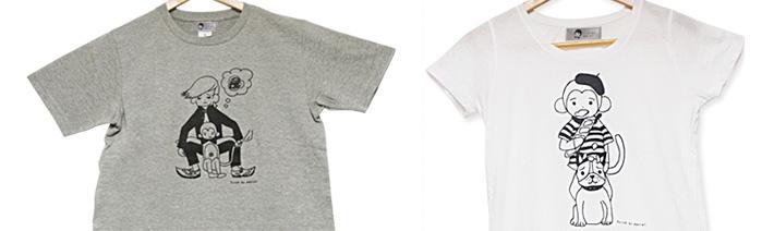 Trick by daniel(さるのダニエル) Tシャツ