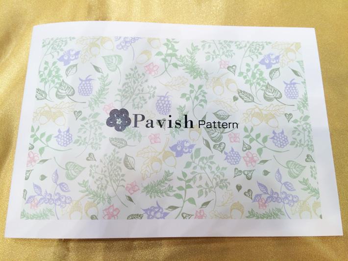 Pavish Pattern カタログ