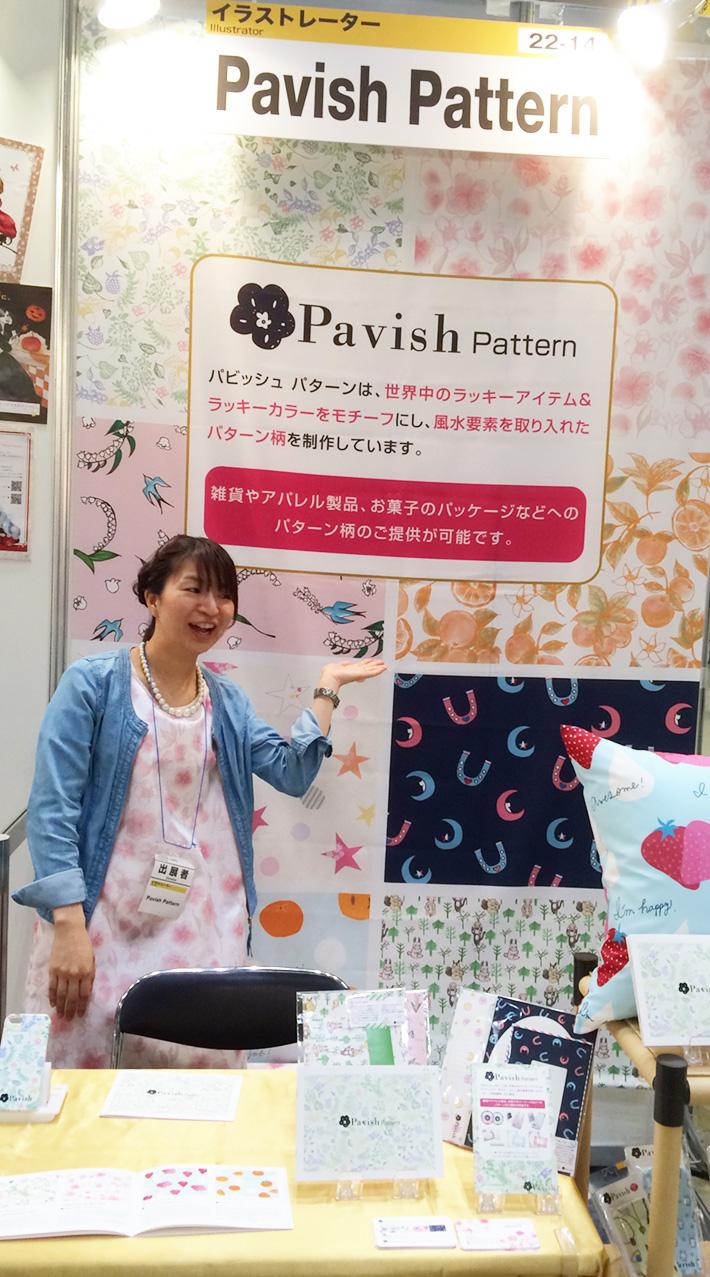 クリエイターEXPO出展【Pavish Pattern】