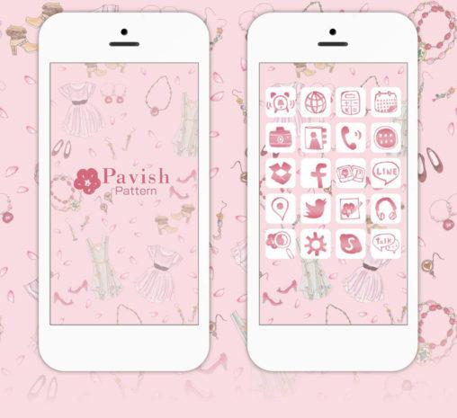 ピンクの幸せ(恋愛運アップ) Pavish Pattern