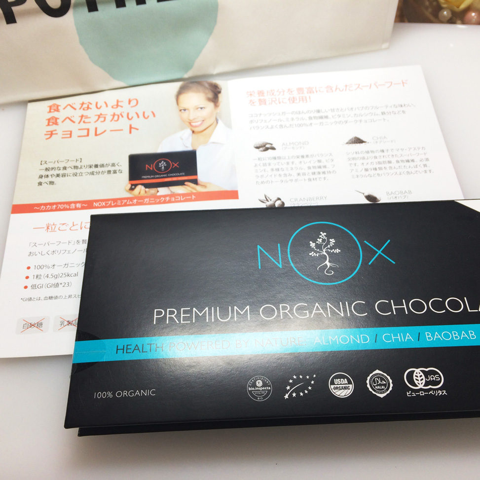 PREMIUN ORGANIC CHOCOLATE