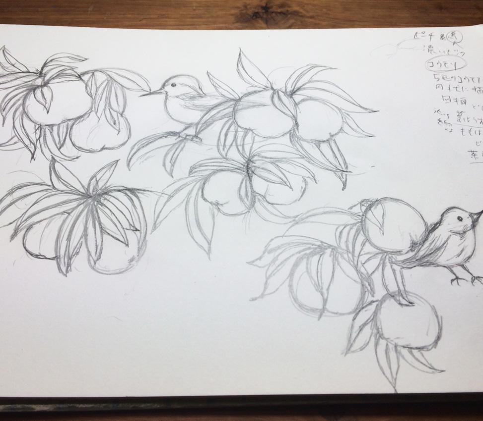 Pavish Pattern鉛筆描き