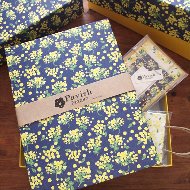 パスポート×Pavish ペーパーBOX 黄色い花