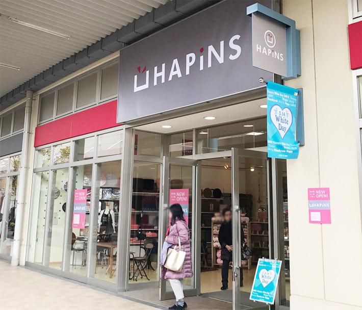 hapins イオンモール水戸南店